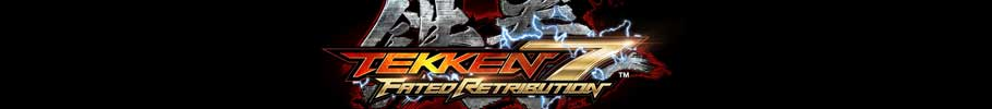 Tekken 7 Fated Retribution